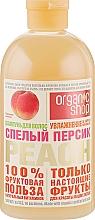 """Духи, Парфюмерия, косметика Шампунь для волос """"Спелый персик"""" - Organic Shop Shampoo"""
