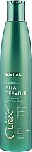 Духи, Парфюмерия, косметика Шампунь для сухих, ослабленных и поврежденных волос - Estel Professional Curex Therapy Shampoo