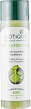 Духи, Парфюмерия, косметика Питательный кондиционер - Biotique Bio Watercress Fresh Nourishing Conditioner