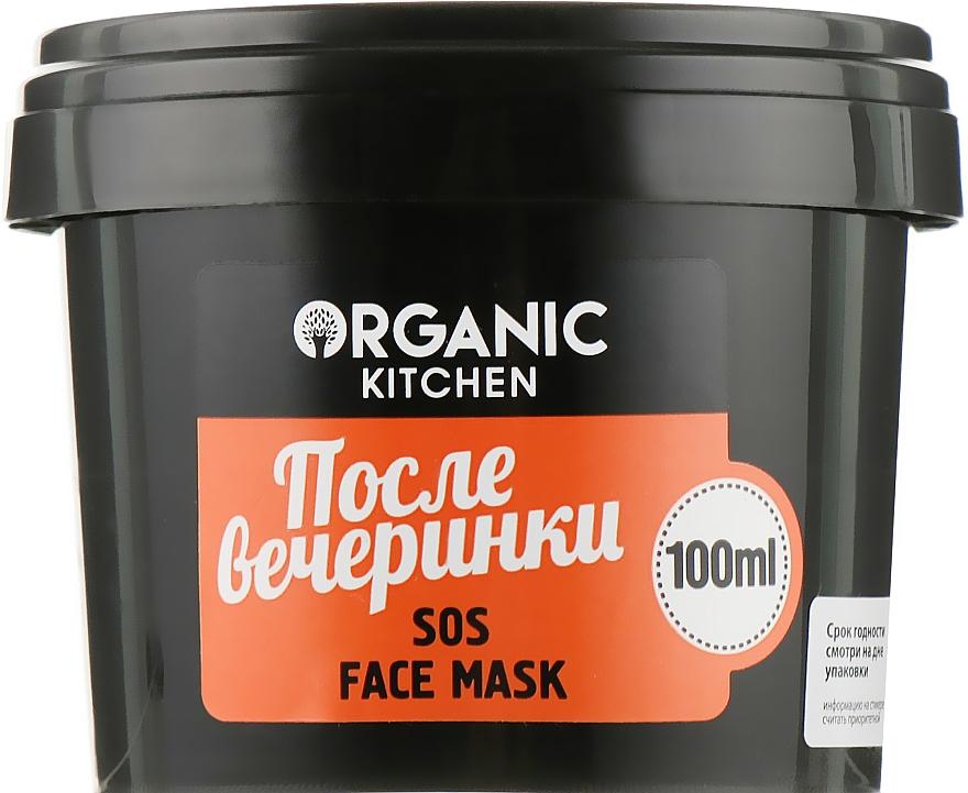 "Маска для лица ""После вечеринки"" - Organic Shop Organic Kitchen Sos Face Mask — фото N1"