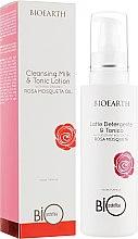 Парфумерія, косметика Біо молочко-тонік 2в1 на основі олії троянди - Bioearth Cleansing Milk & Tonic Lotion