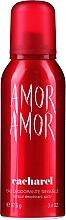 Духи, Парфюмерия, косметика Cacharel Amor Amor Deodorant Spray - Дезодорант