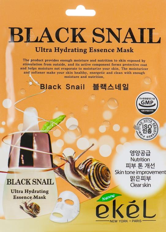 Тканевая маска с экстрактом муцина черной улитки - Ekel Black Snail MAsk