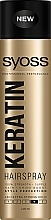 """Духи, Парфюмерия, косметика Лак для волос экстрасильной фиксации """"Совершенство образа"""" 4 - Syoss Keratin"""