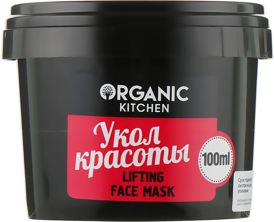 "Маска-лифтинг для лица ""Укол красоты"" - Organic Shop Organic Kitchen Lifting Face Mask"