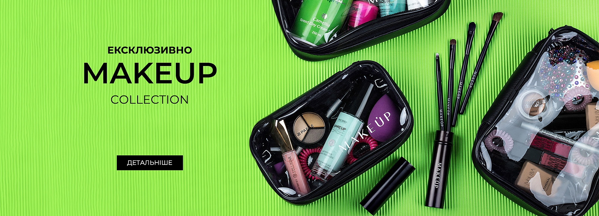 Makeup Collection (Professional)