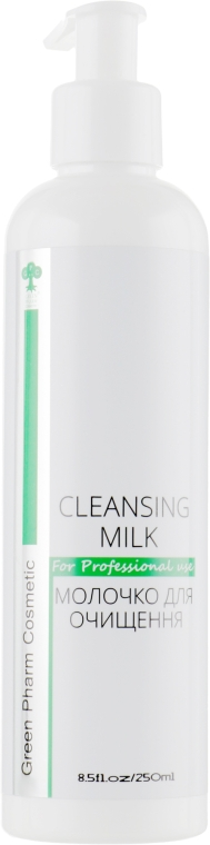 Очищающее молочко для лица - Green Pharm Cosmetic