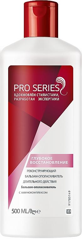 """Бальзам-ополаскиватель для волос """"Глубокое восстановление"""" - Pro Series"""