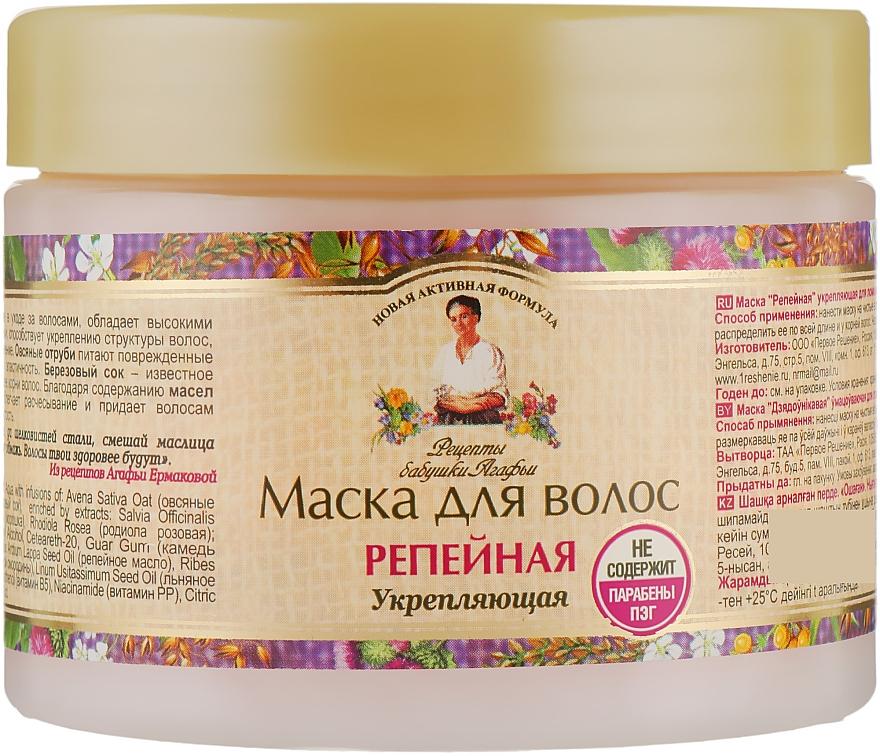 Маска для волос Репейная - Рецепты бабушки Агафьи