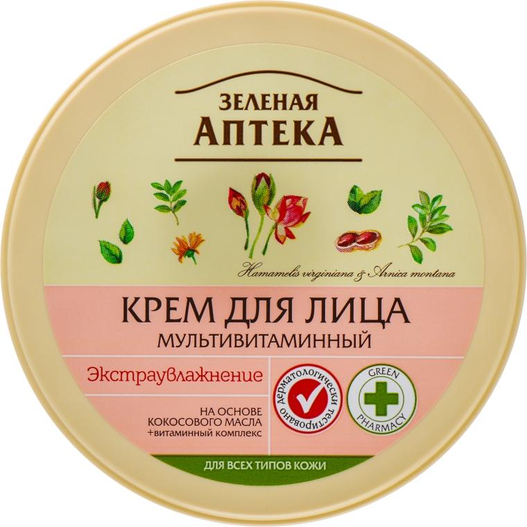 """Крем для лица """"Мультивитаминный"""" - Зеленая Аптека"""