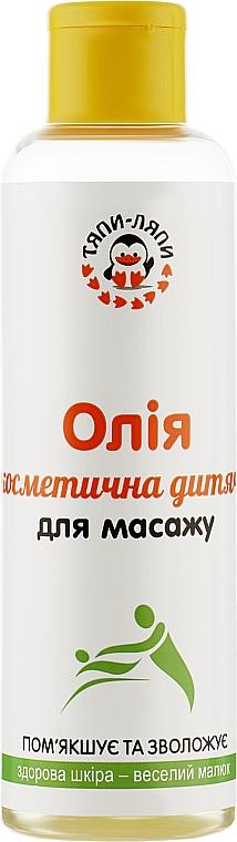 Масло детское косметическое для массажа - Красота и Здоровье Тяпи-Ляпи