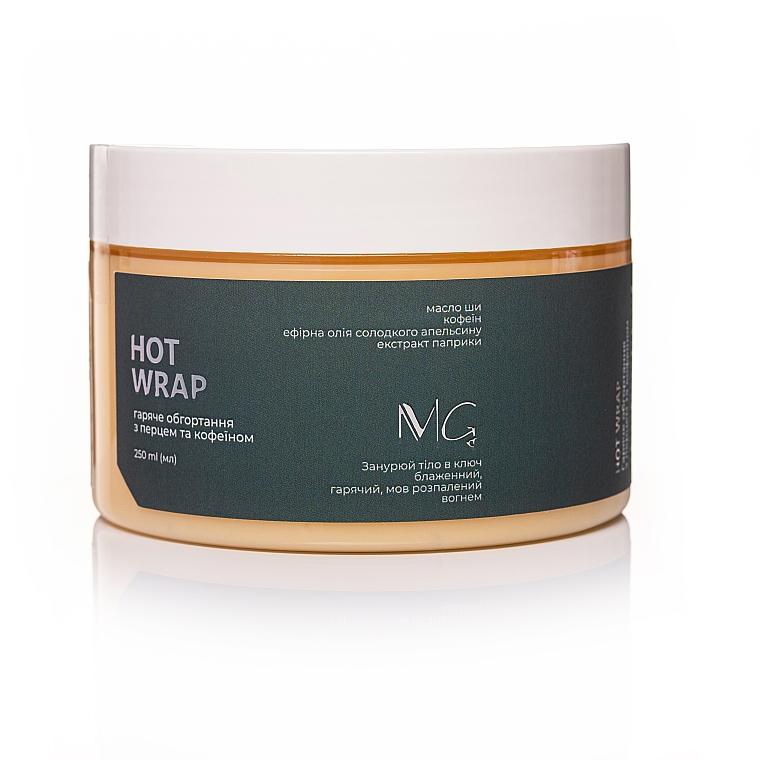 Горячее обертывание с перцем и кофеином - MG Body Hot Wrap