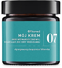Духи, Парфюмерия, косметика Крем для комбинированной кожи лица - Fitomed Face Cream №7