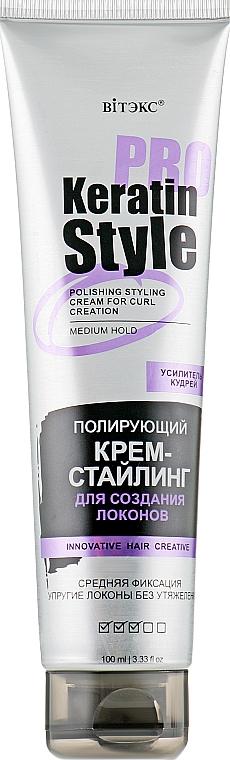 Полирующий крем-стайлинг для создания локонов - Витэкс Keratin Pro Style