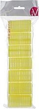 Духи, Парфюмерия, косметика Бигуди с липучкой, 499597, желтые - Inter-Vion