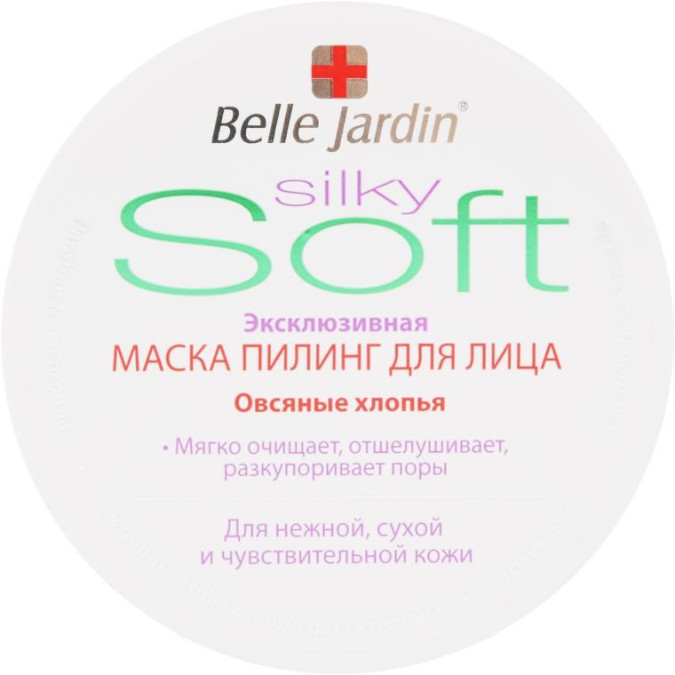 """Эксклюзивная маска пилинг для лица для сухой и чувствительной кожи """"Овсяные хлопья"""" - Belle Jardin Soft Peeling Scrub"""