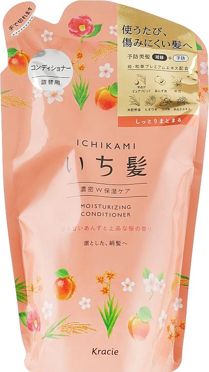 Бальзам-ополаскиватель увлажняющий для поврежденных волос с маслом абрикоса - Kracie Ichikami (сменный блок)