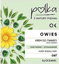 Духи, Парфюмерия, косметика Питательный крем для лица с овсом - Polka Oat Face Cream
