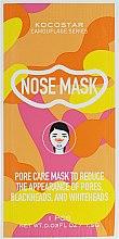 Очищающая маска для носа - Kocostar Camouflage Nose Mask  — фото N1