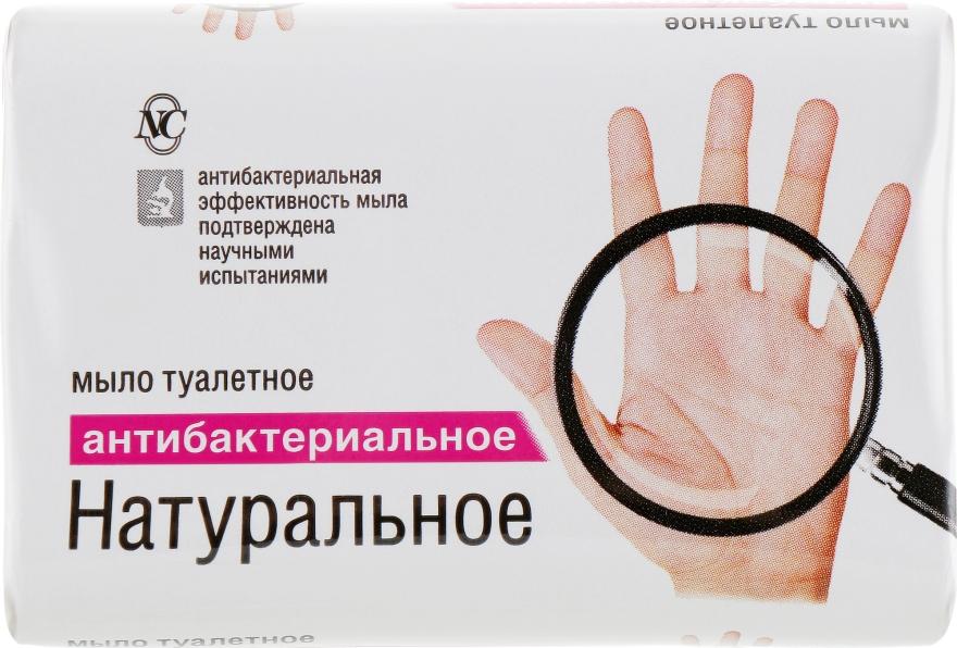 """Мыло туалетное """"Натуральное антибактериальное"""" - Невская Косметика"""