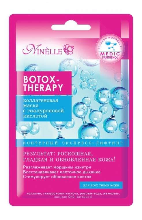 Коллагеновая маска BOTOX-THERAPY с гиалуроновой кислотой - Ninelle
