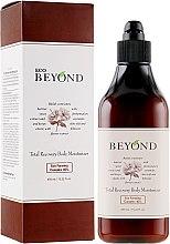Питательный лосьон для тела - Beyond Total Recovery Body Moisturizer  — фото N2