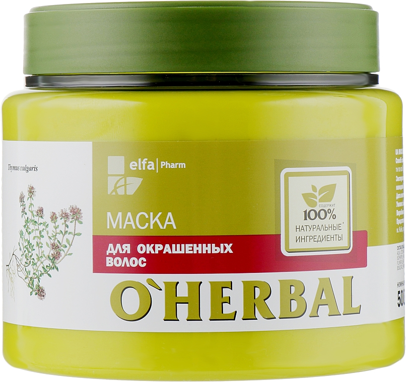 Маска для окрашенных волос - O'Herbal