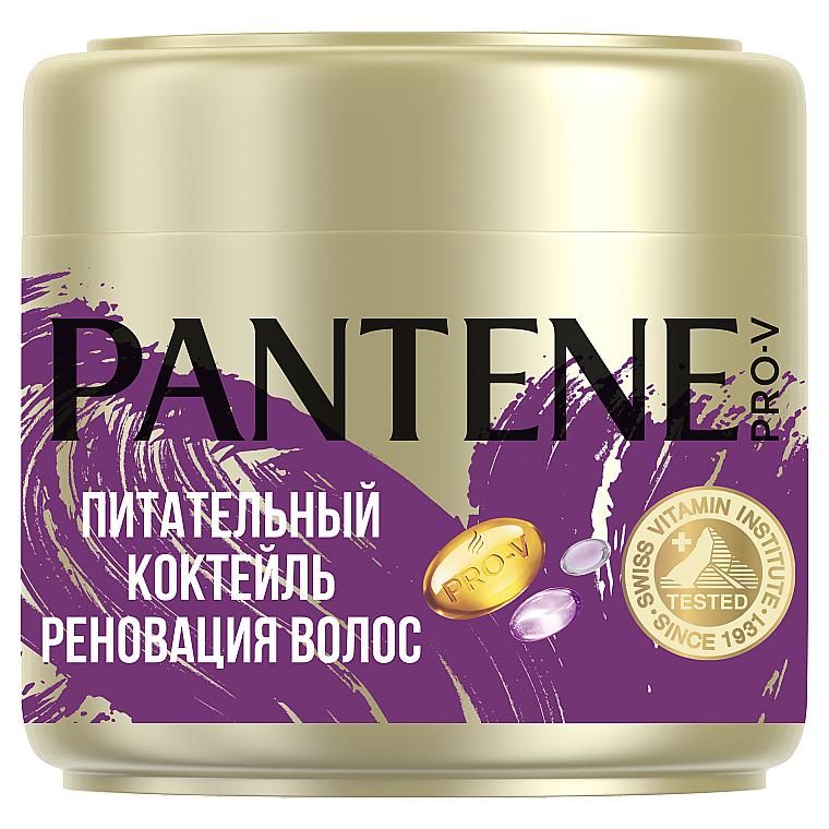 """Маска для волос """"Питательный коктейль"""" для ослабленных волос - Pantene Pro-V Mask"""