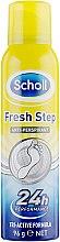 Духи, Парфюмерия, косметика Дезодорант-антиперспирант для ног - Scholl Fresh Step Antiperspirant