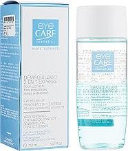 Духи, Парфюмерия, косметика Двухфазный очищающий лосьон - Eye Care Cosmetics Lotion Démaquillante Biphasique