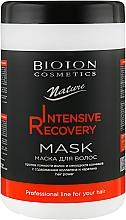 Парфумерія, косметика Маска для волосся - Bioton Cosmetics Nature Professional Intensive Recovery Mask