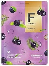Духи, Парфюмерия, косметика Маска тканевая с ягодами асаи - Frudia My Orchard Squeeze Mask Acai Berry