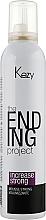 Духи, Парфюмерия, косметика Моделирующий мусс для объема и фиксации волос - Kezy The Ending Project Increase Mousse Strong