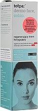 Духи, Парфюмерия, косметика Регенерирующий крем для лица - Tolpa Dermo Sebio Face Regenerating Cream