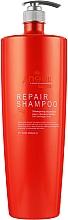 """Духи, Парфюмерия, косметика Шампунь для волос """"Восстанавливающий"""" - Angel Professional Paris Expert Hair Repair Shampoo"""
