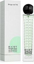 Духи, Парфюмерия, косметика Masaki Matsushima Haiku Sillage de The - Парфюмированная вода