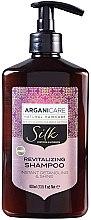 Духи, Парфюмерия, косметика Восстанавливающий шампунь с протеинами шелка - Arganicare Silk Revitalizing Shampoo