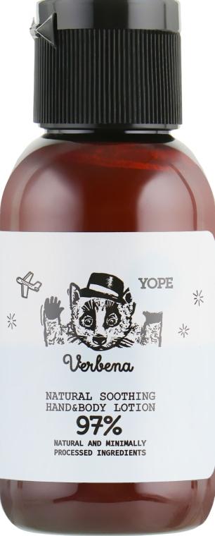 Бальзам для рук и тела - Yope Verbena Natural Hand And Body Balm (мини)