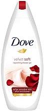 Духи, Парфюмерия, косметика Гель для душа - Dove Velvet Soft Nourishing Shower Gel