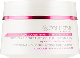 Духи, Парфюмерия, косметика Маска для окрашенных волос - Collistar Regenerating Long Lasting Colour Mask