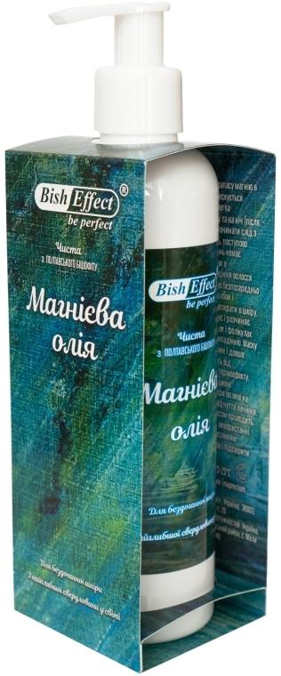 """Раствор магниево-минеральный """"Магниевое масло"""" - Bisheffect"""