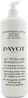 Увлажняющее мицеллярное молочко - Payot Les Demaquillantes Moisturising Cleansing Micellar Milk — фото N1