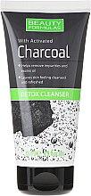 Духи, Парфюмерия, косметика Средство для очистки кожи лица с углем - Beauty Formulas Charcoal Detox Cleanser