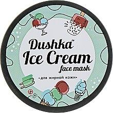 Духи, Парфюмерия, косметика Маска для жирной кожи лица - Dushka Ice Cream Mask