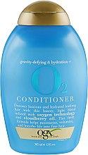 Духи, Парфюмерия, косметика Кондиционер для волос - OGX O2 Conditioner