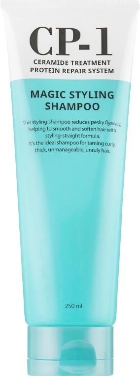 Шампунь для непослушных волос - Esthetic House CP-1 Magic Styling Shampoo