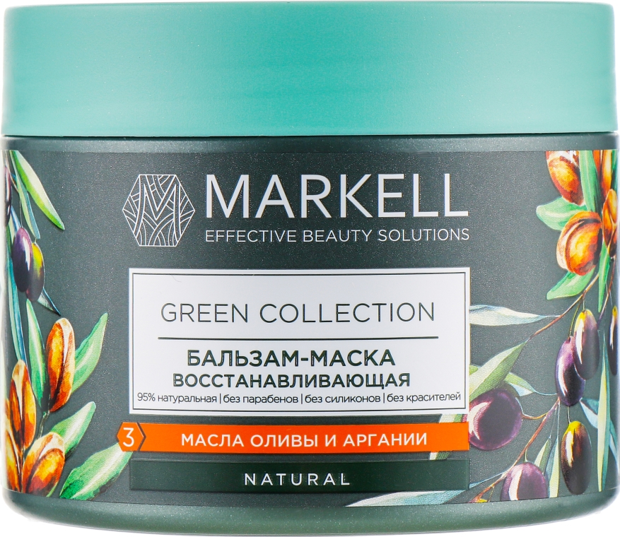 Бальзам-маска для волос восстанавливающая - Markell Cosmetics Green Collection Mask