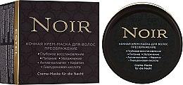"""Духи, Парфюмерия, косметика Ночная крем-маска для волос """"Преображение"""" - Estel Professional Otium Noir Cream Mask"""