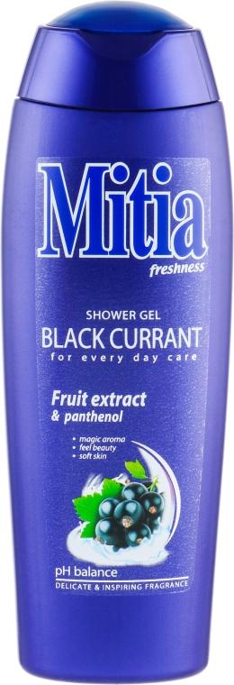 """Гель для душа """"Черная смородина"""" - Mitia Shower Shower Gel"""