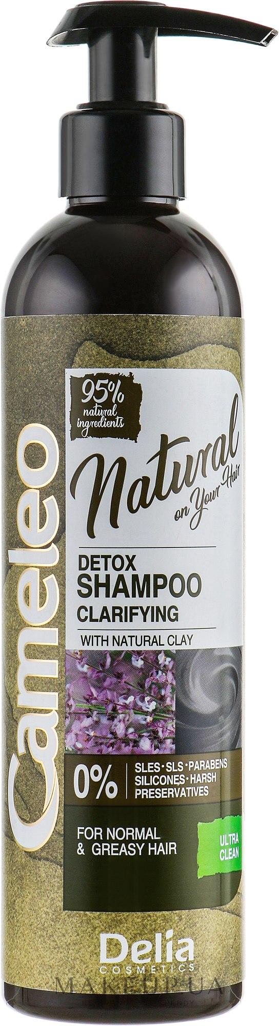 Шампунь для волос - Delia Cameleo Natural On Your Hair Detox Shampoo — фото 250ml